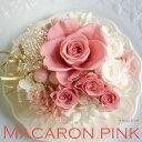 フラワーケーキ 誕生日 ギフト プリザーブドフラワー 母の日 フラワーホワイトデー お返し 結婚祝い 結婚式 電報 祝電 お祝い ピンク ブルー オレンジ 出産祝い 女の子 おしゃれ プレゼント 青いバラ 赤いバラ