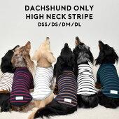 snowdropハイネックボーダーダックスサイズオリジナルTシャツロングスリーブハイネックストライプカット長袖犬ドッグ服犬服小型犬中型犬犬用品DOGdogペット服犬の服ペットpettoペット用品カジュアルゆうパケット対応