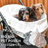 snowdrop暖かBIGペットポーチぬくぬくもこもこ巾着カートシート犬ペットベッドドッグベッドペットねこベット犬猫DOGCATdogcatペットPETペットグッズペット用品ゆうパケット不可