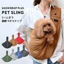 PiPi ヒッコリースリングバックS ホワイトレッド PP173-011-004 バッグ ペット用 スリング Dog With Me ドッグウィズミー