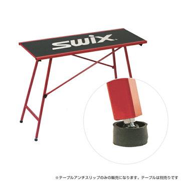 【18-19 NEWモデル】SWIX〔スウィックス〕T0076RU テーブルアンチスリップ