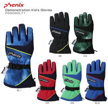 フェニックス グローブ キッズ 子供用 PHENIX <18-19> Demonstration Kid's Gloves PS8G8GL71 スキー スノーボード 旧モデル 〔SA〕