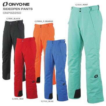 ON・YO・NE オンヨネ スキーウェア パンツ 2020 SIDEOPEN PANTS サイドオープンパンツ ONP92250 送料無料 19-20 【X】