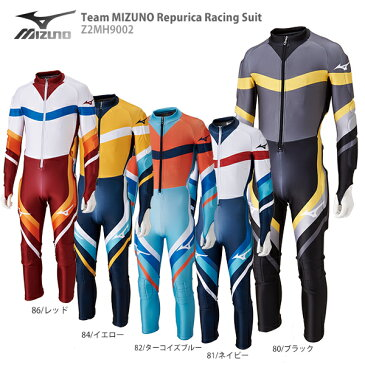 MIZUNO ミズノ スキー ワンピース 2020 Team MIZUNO Repurica Racing Suit Z2MH9002 送料無料 19-20 NEWモデル
