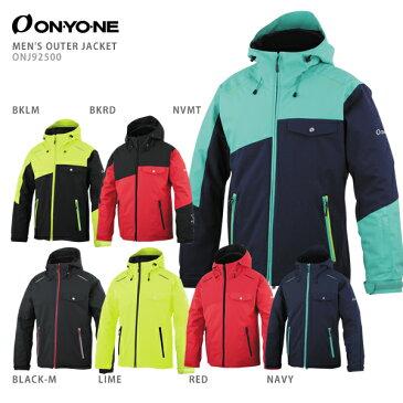 ON・YO・NE〔オンヨネ スキーウェア ジャケット〕<2020>MEN'S OUTER JACKET メンズ ONJ92500 送料無料 【X】