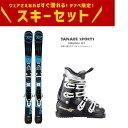 スキー用品通販 スノーファミリーで買える「【39ショップ限定!エントリーでP2倍 7/11 01:59まで】【スキー セット】ROSSIGNOL〔ロシニョール ショートスキー板〕<2020>SHORT MAXIUM 123 + XPRESS 10 BK B83 + HELD〔スキーブーツ〕KRONOS-55」の画像です。価格は40,700円になります。