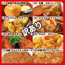 人気の北海道カレーが全8種類からお選びいただけます!札幌スープカレー&有名店カレーがどれで...