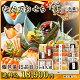 《送料込》老舗料亭のお節をご家庭で♪なだ万おせち2013【宴】3-4...