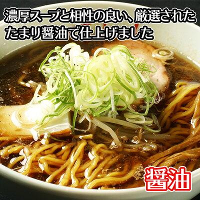 ラーメン札幌すみれラーメン8食セット(味噌/醤油/塩/昔風しょうゆ)ご自宅用送料込