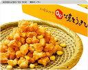 北海道限定スープカリーの名店、札幌カリーヨシミ「札幌おかきOH!焼とうきび」3個セット - 雪印パーラー