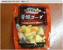 雪印北海道の美味しい乳製品[雪印北海道100] 芳醇ゴーダクラッシュ