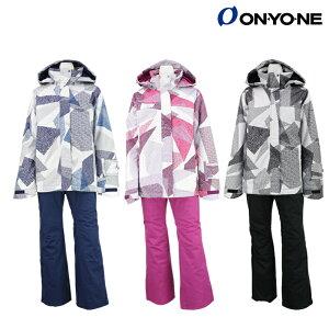 ONYONE(オンヨネ) ONS82530 LADIES SUIT レディース スキーウェア 上下セット