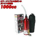 ガレージ・ゼロ ガソリン携行缶 横型 5L 赤/UN規格/消防法適合品/亜鉛メッキ鋼板/ガソリンタンク