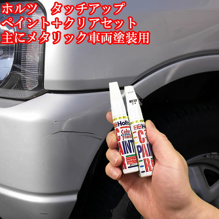 メンテナンス用品, ペイント  Benz :044 DESIGNO-MAGNO-ALANITGRAU A2I04441 MINIMIX