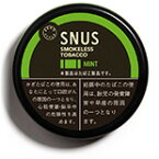 日本たばこ ゼロスタイル・スヌース・ミント6.8g+オフロードホワイトミントミニ 6g