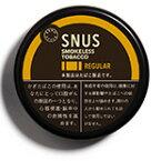 日本たばこ ゼロスタイル・スヌース・レギュラー6.8g +オフロード ホワイト ラクリッツ ミニ 6g