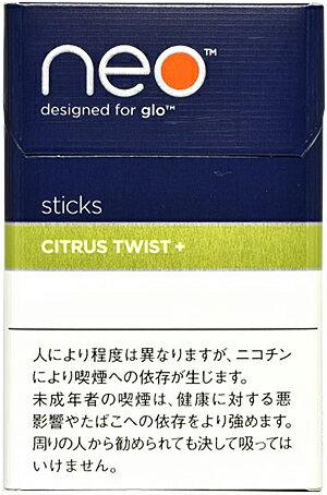 200sticks glo NEO Citrus twist plus, 海外販売専用商品, international delivery available画像