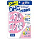 international delivery available,DHC hyaluronic acid 60 days