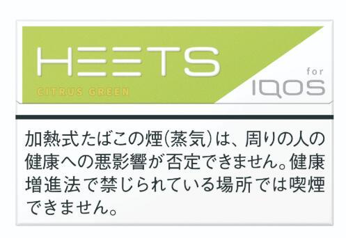 iQOS HEETS CITRUS GREEN アイコス ヒーツ 470yen :10 + snus 950yen:4画像