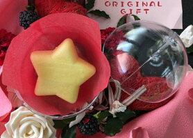 【プチギフト】星の願い最中カプセル(ほしもなか)