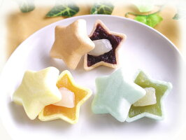 【結婚式引き菓子】星の願い最中3ヶ詰(ほしもなか)