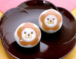 【プチギフト/幸せを運ぶ和菓子】ホワイトらいおん2ヶ入(ライオンまんじゅう)
