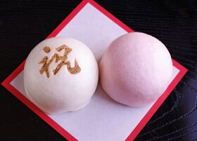 祝紅白饅頭焼印入り約6cm2個入(お祝いまんじゅう)