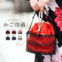 【 size S, Natural Cotton Drawstring Bag】ナチュラル オーガニック コットン の シンプルな 巾着袋 【 S サイズ 】 きんちゃく 巾着 綿 エコバッグ 無地 生成り
