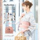レディース 浴衣 2点 セット フリーサイズ 揺れ縞に百合と芝桜(水色地) 濃ピンク色×紫色のリバーシブル帯 [y3288] ゆかた コーディネート 帯■