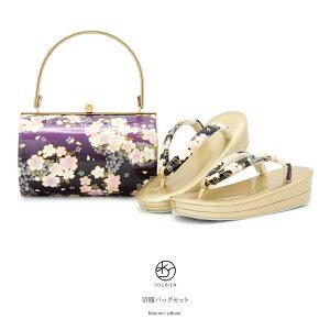 [免费送货]成人和服紫色紫色黑色黑色粉红色白色黄金黄金渐变樱花樱花风铃草花la子双芯凉鞋设置凉鞋回设置[免费尺寸] [明天的音乐] Zori袋套装