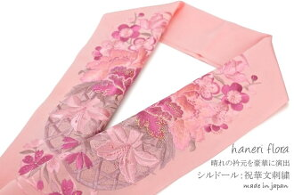 Sill Dole large pattern embroidery neckband made in decorative collar salmon pink celebration sinter sentence embroidery Japan