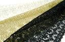 半衿 成人式 振袖 ふりそで 卒業式 袴 はかま 着物用 刺繍 レース オーガンジー 金 銀 黒 白 和装 半襟 【あす楽対応】【メール便配送OK】成人式2019レディースファッション楽天通販 ,成人式2019,ネイル,美容,コスメ,楽天,通販 %%%node_2_name_comma_cut%%%