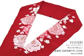 Han-embroidered kimono ceremony furisode trusting graduation hakama hakama houmongi kimono for rose florets red kimono ERI