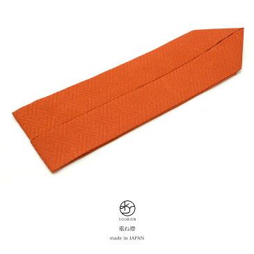 重ね衿 橙色 柿色 オレンジ シンプル 紗綾型 正絹 重ね襟 伊達襟 伊達衿 着物 振袖向け 成人式向け 和装小物 日本製 【あす楽対応】【メール便対応】