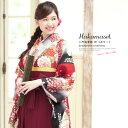 袴セット 黒 ブラック 赤 レッド 臙脂色 グラデーション ...