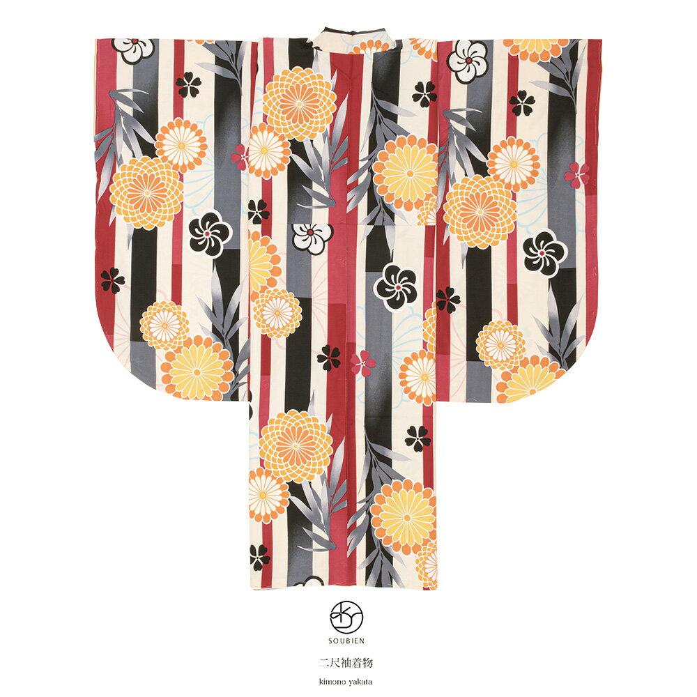 和服, 着物 124281000OFF bonheur saisons