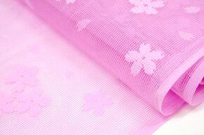 浴衣姿には欠かすことのできないお洒落アイテム、ピンクの兵児帯