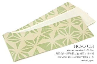 OBI yukata and Komon summer wear things weave grow green cannabis leaf reversible 半巾 band Strip