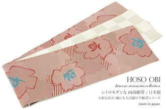 OBI yukata and Komon summer wear something red floral geometric pattern reversible 半巾 thin belt