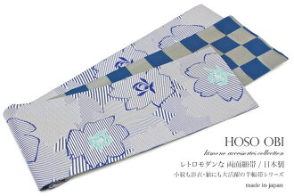 OBI yukata and Komon summer wear something blue floral geometric pattern reversible 半巾 thin belt