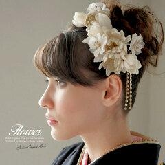 髪飾り2点セット 成人式 振袖 浴衣 はかま 花 フラワー 金 桜 ラインストーン ふりそで ゆかた 髪留め 髪かざり ヘアアクセサリー【あす楽対応】