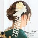 髪飾り つまみ細工 白 ホワイト 薔薇 バラ 鶴 ぶら飾り 藤下がり ...