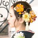 髪飾り 2点セット 黄橙色 イエローオレンジ 桜 花 和柄 ...