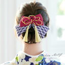 髪飾り ピンクマゼンタ 紫 白 金色 リボン 矢羽根 古典柄 房紐飾り...
