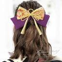 髪飾り 紫色 パープル 金色 リボン 房紐飾り 金襴緞子 縮緬 ちりめ...