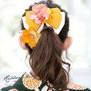 髪飾り 2点セット 黄色 イエロー ピンク 白 桜 花 リボン 和柄 ...