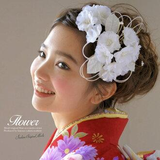 Ornament 2 point set quinceañera furisode graduation hakama hakama cherry braid flower Pearl flower white hair accessories Barrette kimonos furisode soupswill chef Hat