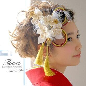 Ornament 2 point set quinceañera furisode graduation hakama hakama white flower braids fur hair accessories trusting Barrette hair flower kimono