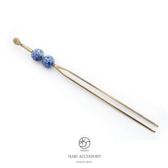 針對針對球簪子簪子青藍色陶瓷器風格大理石金屬球簪子頭飾頭髮配飾畢業典禮成人儀式長袖和服的小花紋浴衣的日本製造[明天輕鬆的對應]