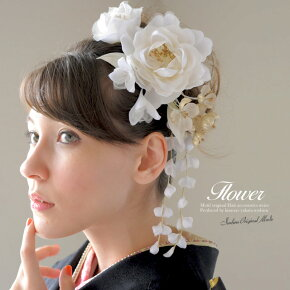 成人式の振袖や卒業式の袴、結婚式の着物におすすめ、髪飾り(モデル:lilaちゃん)